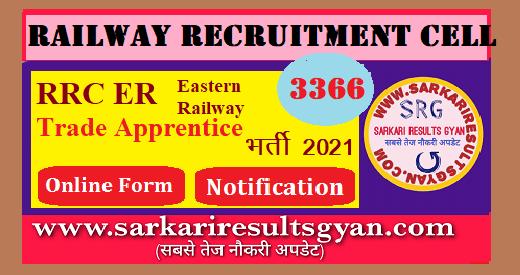 RRC ER Apprentice Recruitment 2021