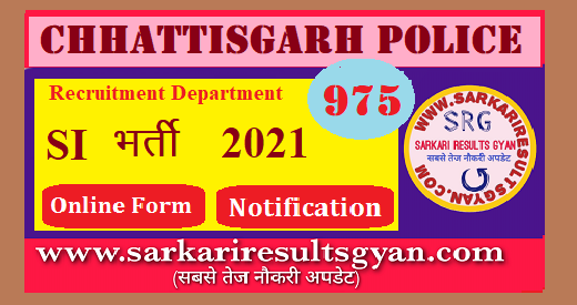 Chhattisgarh Police Recruitment Department are invited  application for  Chhattisgarh Police SI Recruitment 2021 through releasing advertisement. Only those are eligible who have Chhattisgarh Domicile. Those are interested  and eligible for this Recruitment 2021. They can read full notification for more details about Recruitment before apply form . They can apply from 01-10-2021 to 31-10-2021