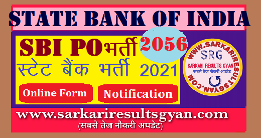 State Bank of India PO Recruitment Online Form 2021