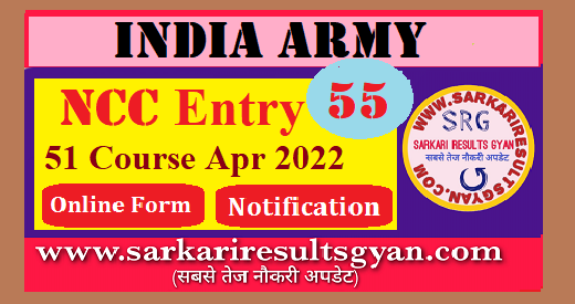 Indian Army NCC 51th Special Entry (April 2022 Batch) Online Form 2021