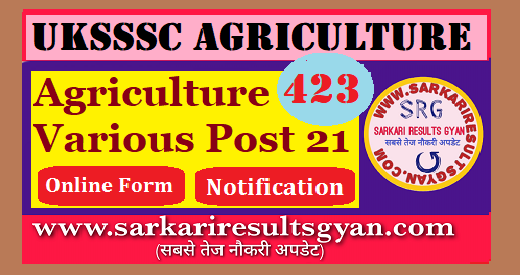 UKSSSC Various Agriculture Post 2021