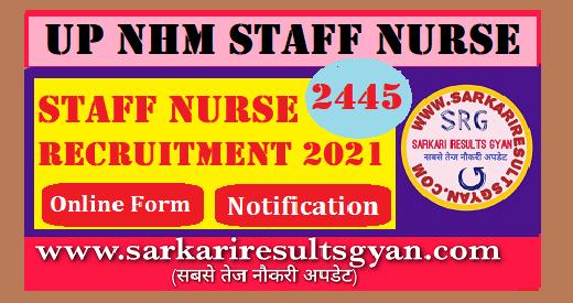 NHM UP Staff Nurse Online Form 2021
