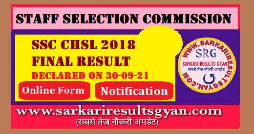 SSC CHSL 2018 Final Result 2021